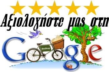 google-reviews-bioshop
